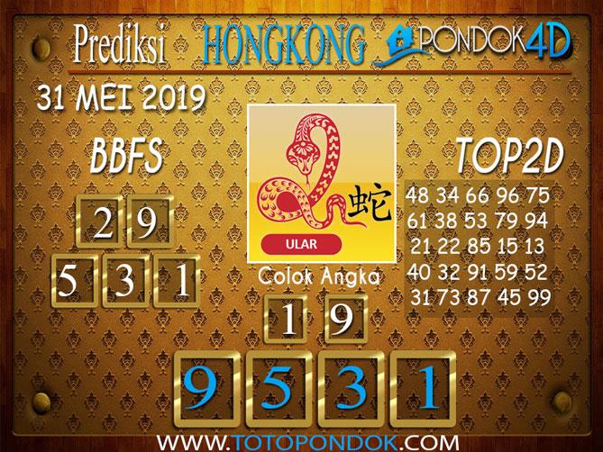 Prediksi Togel HONGKONG PONDOK4D 31 MEI 2019