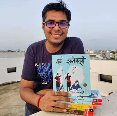 Book review- Ibnebatuti by Divya Prakash Dubey.