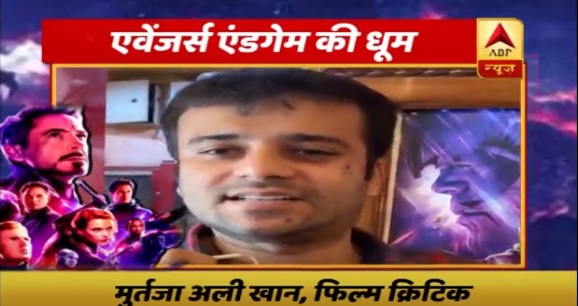 Sharing my first reaction on Avengers: Endgame on ABP News