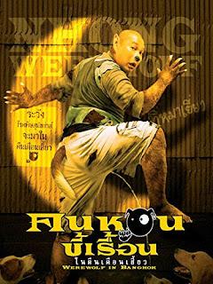 Werewolf in Bangkok 2005 Hindi Dual Audio 720p Web-DL [960MB]