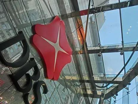 Alamat Lengkap dan Nomor Telepon Kantor Bank Digibank DBS di Denpasar