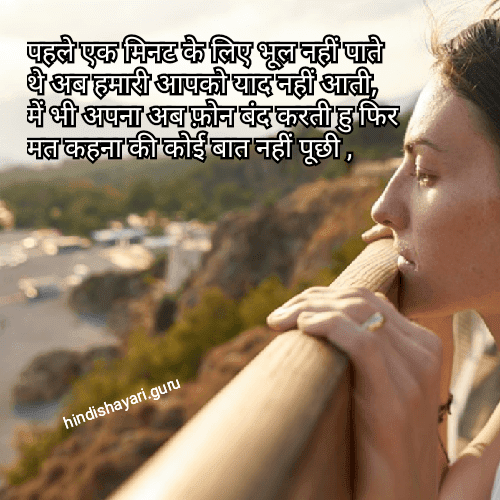 Fb Romantic Status in Hindi Language Update On this site india also visit Website Good quotes in Hindi letest Collection