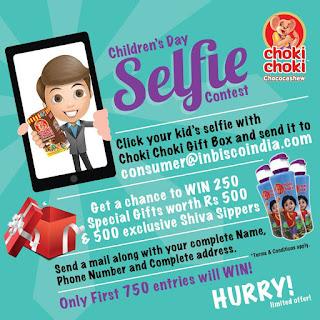 Children's Day Selfie Contest