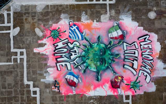 Ο 16χρονος γκραφιτάς που είχε εντυπωσιάσει με τη δημιουργία του