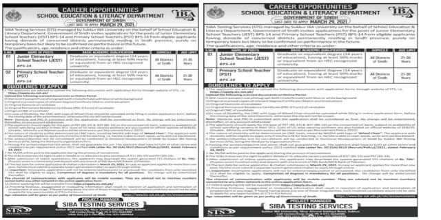 Latest PST & JEST Teaching Jobs 2021 || Primary School Teacher (PST) & Junior Elementary School Teacher (JEST) Jobs 2021