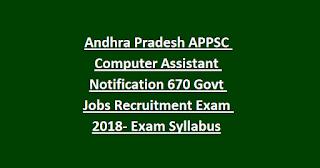 आंध्र प्रदेश APPSC कंप्यूटर सहायक अधिसूचना 670 Govt Jobs Recruitment परीक्षा 2018- परीक्षा सिलेबस