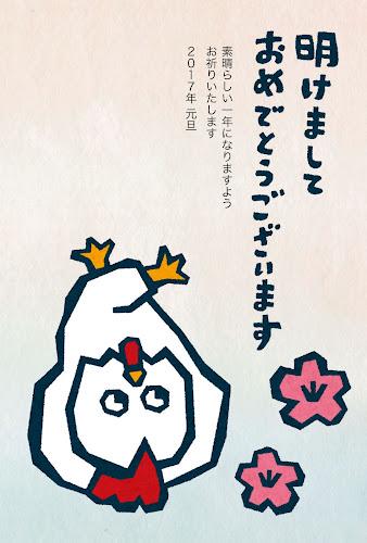 昼寝をしているニワトリの版画年賀状(酉年)
