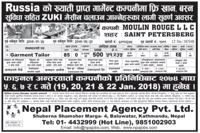 Jobs in Russia for Nepali, Salary Rs 51,235