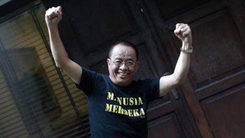 Yenny Wahid Mundur dari Komisaris, Said Didu: Garuda Akan Terkubur