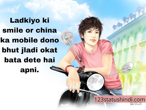 {30+} Best Attitude status in Hindi