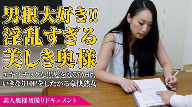 Aya Shiina 椎名綾 - 100315 502
