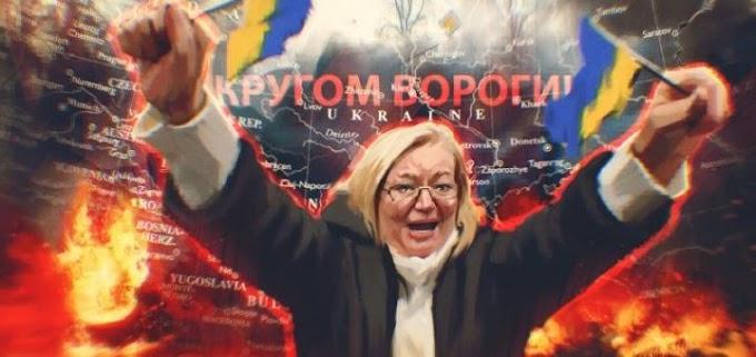 Глобус Украины вращается всё быстрее