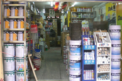Lowongan Kerja Pekanbaru : Toko Bangunan Jaya Bersama Mitra Februari 2017