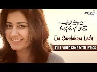 Em-Sandeham-Ledu-Lyrics