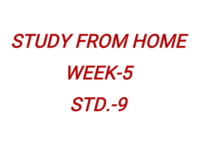 WEEK-5 STD-9 MATE STUDY FROM HOME ABHIYAAN WEEKLY LEARNING MATERIAL PDF COPY DOWNLOAD KARO.