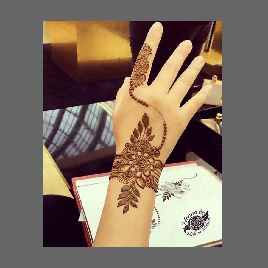 Dulhan Mehndi Design