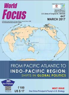 World Focus - March 2017 Image