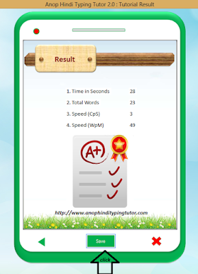 Anop Hindi Typing Tutor Tutorial Practice Result