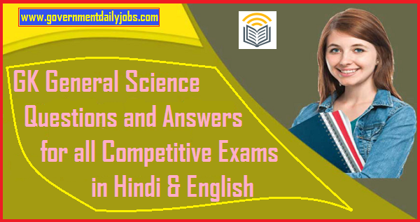 General Science Quiz General Knowledge Questions and Answers