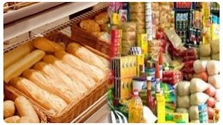 """تونس:""""إلغاء كلي لدعم على المواد الغذائية"""".."""