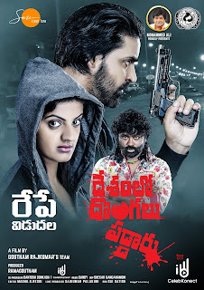 Desamlo Dongalu Paddaru (2018) Hindi Dubbed HDRip | 720p | 480p