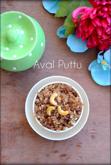 Red Aval Puttu/Red Poha Jaggery sweet/Avalakki Sweet