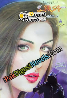 Jasoosi Digest November 2020 Pdf Download
