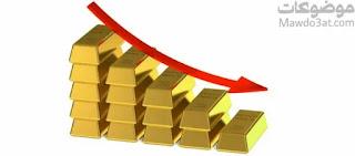 اوقات انخفاض اسعار الذهب