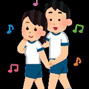 https://1.bp.blogspot.com/-fyLvGJVtO9A/WCqdeALm6ZI/AAAAAAAA_hU/v3e0A31GnRYjwQznze0BxmKDEfqgKylQgCLcB/s180-c/dance_folkdance_taiiku.png
