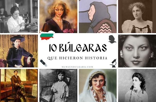 10 búlgaras que hicieron historia Bulgaria
