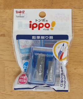 トンボ鉛筆 TOMBOW KSA-121ミニ削り器 ippo!Wシャープナー クリアブルーパック