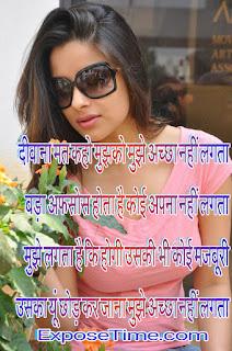 shayari-poetry