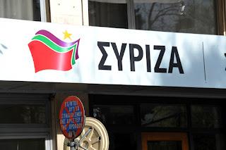 Εξελίξεις για τον υποψήφιο δήμαρχο του ΣΥΡΙΖΑ