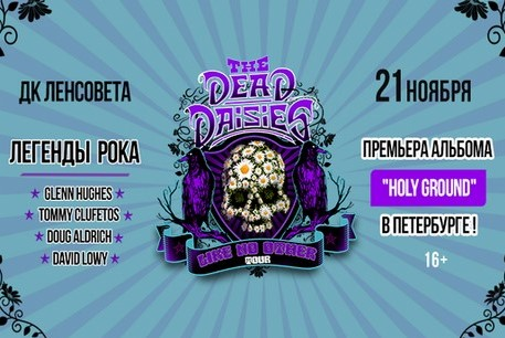 The Dead Daisies и Glenn Hughes выступят в Питере