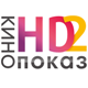 Кинопоказ HD2
