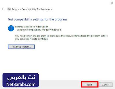 حل مشكلة the application was unable to start correctly (0xc00007b)