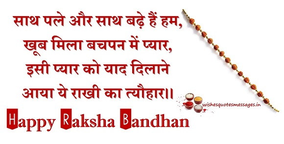 happy rakhi imges
