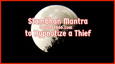 Stambhan Mantra to Hypnotize a Thief
