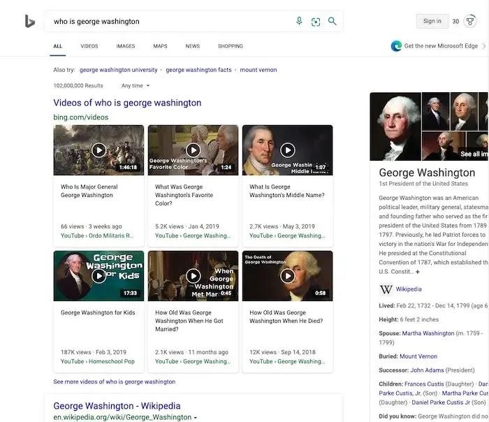 مقارنة بين محركات البحث : بنج