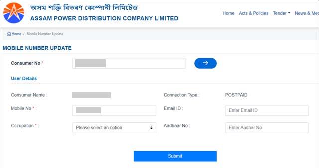 how-to-update-mobile-number-and-aadhaar-in-apdcl-website