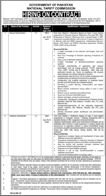 national-tariff-commission-ntc-jobs-2020-advertisement