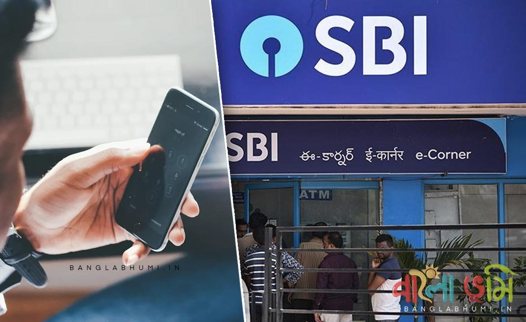 How to Check SBI Account Balance Check in 2 Minutes