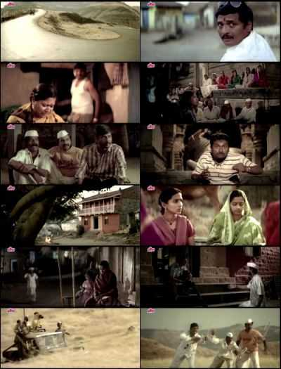 Valu 2008 Marathi Full Movie Download 300MB HDRip