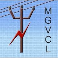 MGVCL 5th Allotment List 2019