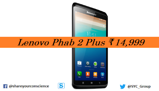 Lenovo Phab 2 Plus Smartphone Price and Specification