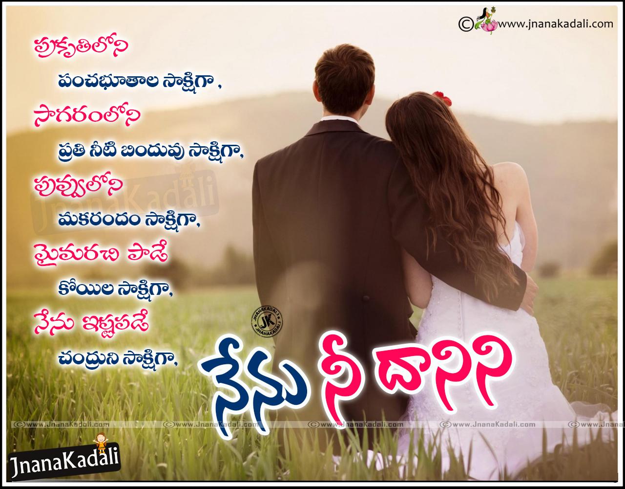 Sad Love Quotes In Telugu Hd Images Fitrinis Wallpaper