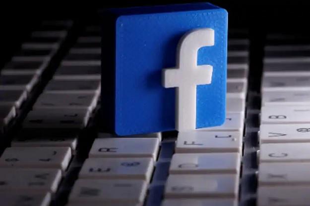 ιδιωτική συνομιλία facebook