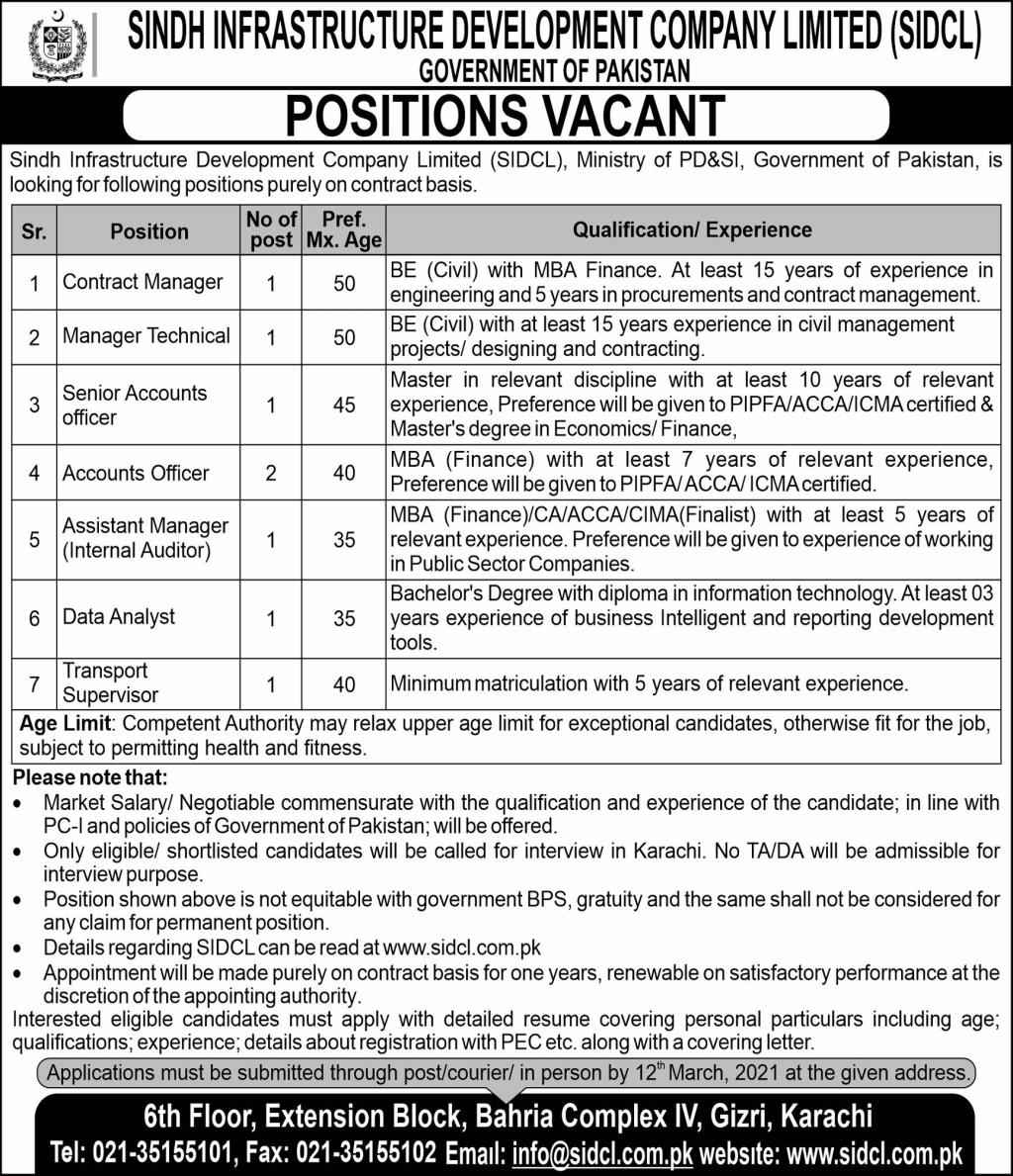 Sindh Infrastructure Development Company Limited SIDCL Jobs 2021 For Accounts Officer, Transport Supervisor & more