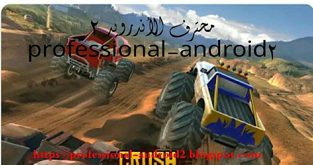 تحميل لعبة سباق الشاحنات الوحشية Racing Xtreme 2 آخر إصدار للأندرويد.