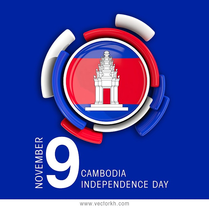 cambodia independence day free vector